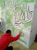 Grafiti Glaxo